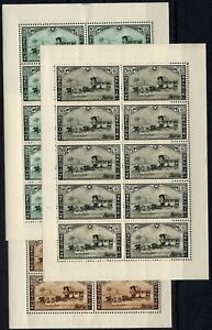BELGIUM , 1935 , scarce CHARITY SET ( SITEB ) in MINISHEETS of TEN , MNH !