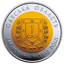 Ukraine - 5 Hryvnias 85 Years since the Establishment of Odesa Oblast