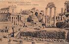 Cartolina - Postcard - Roma - Tempio di Castore e Polluce - anni '30