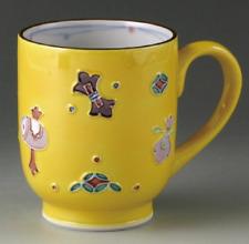 Yunomi Kyo Kiyomizu yaki Japanese Tea cup Handle Cochin Yellow Treasure motif