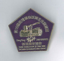 15th ASIA PACIFIC REGIONAL Scout Trainer 3 Beads Woodbadge Training Pin Patch