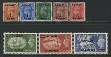 Kuwait 1950 overprinted KGVI complete set mint o.g.