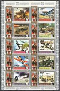 G1551 2016 CHAD GERMANY IN WORLD WAR II WWII SWASTIKA !!! RARE FULL SH MNH