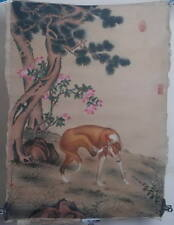 Qing dynasty style Chinese painting: Hand painted Dog Draw! 14042858