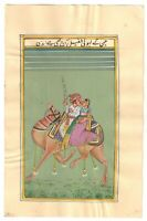 Decorative Water Color Art Miniature Mughal King & Queen Camel Riding Painting