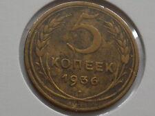 1837. Russia CCCP 5 kopeks kopek kopiejek 1936