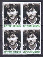 Lithuania Basketball Legend NBA Sabonis FILOP selfadhesive stamps x4