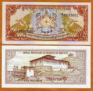 Bhutan, 5 Ngultum, ND (1985), Pick 14, C/1 Sign.1, UNC