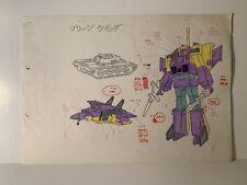 G1 Transformers Blitzwing Takara Animation Bible  Color Assignment Sheet 1/1