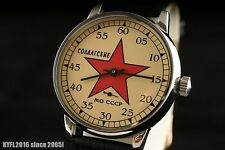 MILITARY style vintage Russian army SOLDERS wristwatch OLD stock Pobeda RED STAR