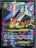 Mega Latios Ex Full Art 102/108 85/108 Spirit Link Pokemon Trading Card RARE NM