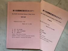 12th International Seminar of Budo Culture Program & Report Martial Arts Rare