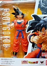 Son Gokou  (Goku Adulto 4 volti) Dragon Ball Z - Bandai SH Figuarts 16cm - Nuova