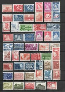 Denmark - Collection Complete sets and single stamps - MNH