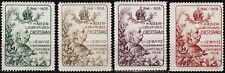 4 alte reklamemarken 1908 obst-ausst.leibnitz, steiermark, kaiser franz jos/0522