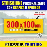 STRISCIONE PUBBLICITARIO PERSONALIZZATO 3x1 m striscioni BANNER PVC economico