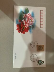 China 2000-1,2001-2 New Year Greeting, snake and dragon (2 covers)