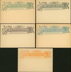 Indonesia - Postal stationary on unused postcard (x5).........(DD-694) MV-694
