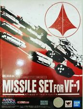MACROSS: DX Chogokin Limited Edition Missile Set For VF-1 - BANDAI SPIRITS