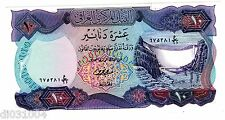IRAQ Irak Billet 10 Dinars ND ( 1973 ) P65  NEUF UNC