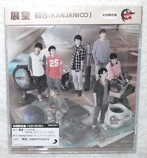 KANJANI8 Panorama 2016 Taiwan Ltd CD+DVD