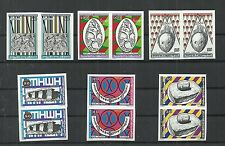 1983- Tunisia- Imperforated pair-Pre-History-The Stone Age
