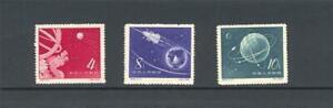 China 1958 SG 1787-9 Sputnik Commemoration Space MNH