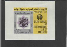 SYRIA #828  1978  FAIR EMBLEM    MINT VF NH O.G  M/S