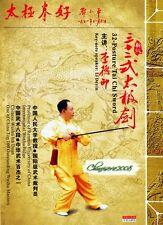 Taijiquan Taiji 32 Posture Tai Chi Sword DVD Chinese Wushu & Kongfu by Li Deyin
