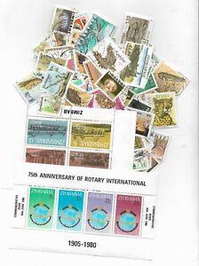 P880.1/5] 200 different Zimbabwe packet