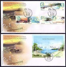 2002 Malaysia Islands & Beaches 6v Stamps + MS on 2 FDC (Kuala Lumpur Cachet)