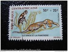 REPUBLIQUE CENTRAFRICAINE timbre stamp yt n°138 obl (U)