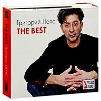 Gregory Leps. Das Beste Sammlung (3 CD Box) Григорий Лепс. The Best (3 CD Box)