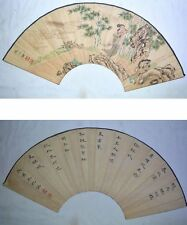 "CHINA HANDDRAWING FOLD FAN PAINTING QING KINGDOM FAMOUS PAINTER沈心海""Figure&Word"""