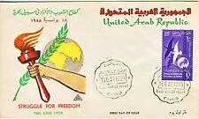 PREMIER JOUR  TIMBRE EGYPTE N° 428 / 5° ANNIVERSAIRE DE LA REPUBLIQUE 1958