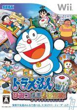 USED Doraemon Wii: Himitsu Douguou Ketteisen! japan import