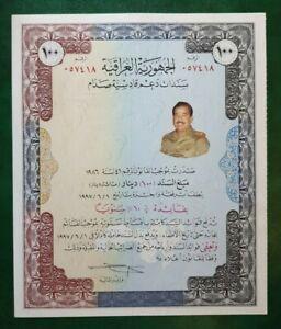 IRAQ , Saddam Hussien bond 100 Dinars 1986  , Rare