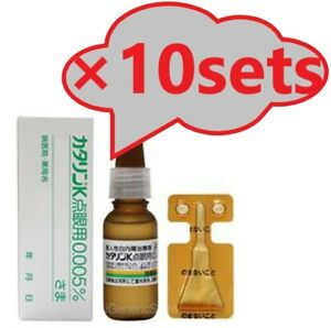 【10sets】CATALIN-K FOR OPHTHALMIC 0.005% 15ml×10 To Cataract From Japan