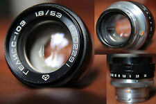 HELIOS 53mm F/1.8 KIEV CONTAX I II II KUEB DIAPH 9 LAMES/BLADES BOKEH ZEISS