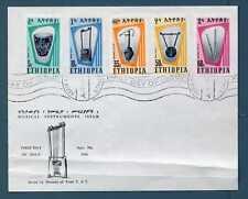 ETIOPIA - 1966 - Strumenti musicali - FDC