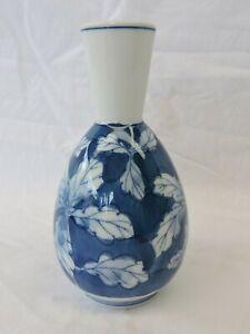 Blue & White Porcelain Bud Vase