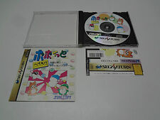 Popoitto Hebereke w/spine Sega Saturn Japan