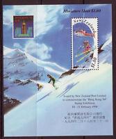 1994 New Zealand~Hong Kong Exhibition~Unmounted Mint M/S~Stamp Set~ UK Seller