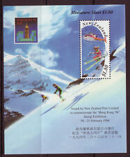 1994 New Zealand~Hong Kong Exhibition~Unmounted Mint M/S~Stamp Set~ UK Seller
