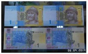 Ukraine 1 Hryvna 2in1 Uncut 乌克兰 1格里夫那 2连体钞
