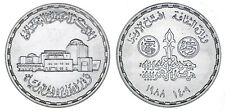 5 SILVER POUNDS EGYPT / 5 LIBRAS PLATA EGIPTO. CAIRO OPERA HOUSE.1988. UNC/SC.