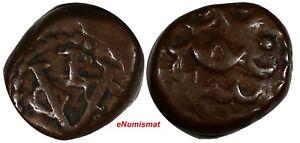 Dutch East India Company Copper (1615-1646) Cash Pulicat Mint 1,69 g. KM# 34/404