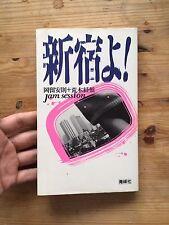 Nobuyoshi Araki - Shinjuku yo ! Jam Session -