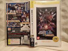 Mobile Suit Gundam Seed OMNI vs ZAFT (Sony PSP) Complete Japanese Game