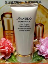 1 PC Shiseido Benefiance Extra Creamy Cleansing Foam 125ml Skincare Cleanser